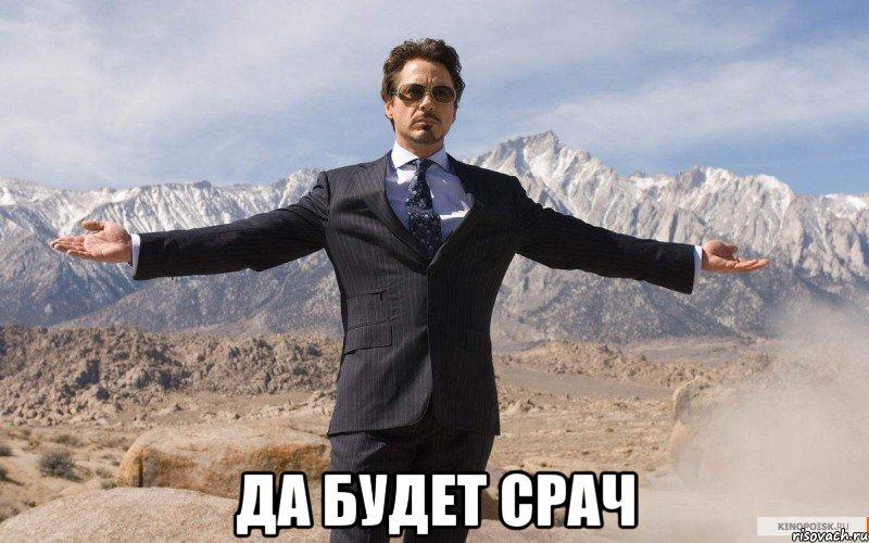 Взлом Суркова - доказательства для Гааги: затраты на боевиков, план выборов и керченского моста до оккупации Крыма - Цензор.НЕТ 7603