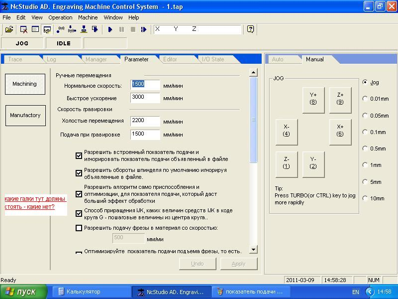 Control Ncstudio V5.5.60-1 ENGLISH Setupgolkes